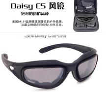 C5 Tactical Military Men Hunting Shooting Airsoft Goggles 4 Lenses Glasses Men