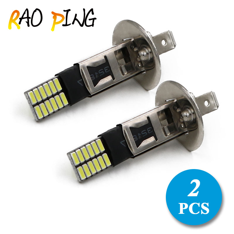 Raoping 2PCS Car Light Source Fog Light Car H1 LED Driving Lamp DRL Daytime Running Lights White 24-SMD High Power Waterproof 1 pair metal shell eagle eye hawkeye 6 led car white drl daytime running light driving fog daylight day safety lamp waterproof