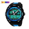Skmei Brand Young Men Sports Military Watch Fashion Casual Dress Wristwatches 2 Time Zone Digital Quartz LED Watches New 2016