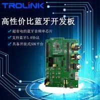 RTK8763B RTL8763BFR コアモジュール低消費電力の Bluetooth 2 4 5 評価開発ボード