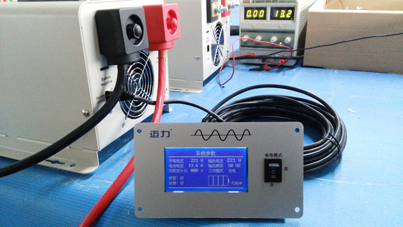 LCD Display 6000w 24v to 220V off grid solar inverter pure sine wave inverter lc150x01 sl01 lc150x01 sl 01 lcd display screens