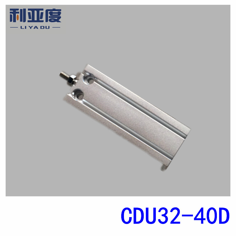 CDU series CDU32-40D free installation cylinder CDU32*40D square cylinder CUD32X40D more than a fixed 32mm bore 40mm strokeCDU series CDU32-40D free installation cylinder CDU32*40D square cylinder CUD32X40D more than a fixed 32mm bore 40mm stroke