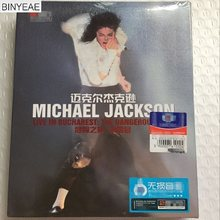 Michael Jackson Cars Promotion-Shop for Promotional Michael