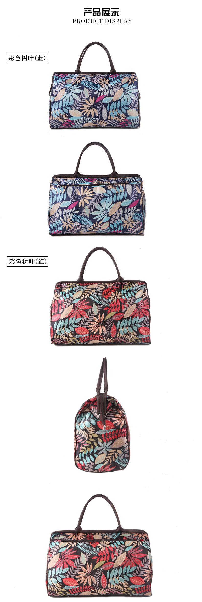 7162481e384a Casual Travel Bags 2017 Fashion Korean Large Capacity Luggage Travel ...