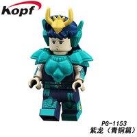 PG8128 Saint Seiya Super Heroes knights of the zodiac Athena Shiryu Glacier Tutankhamu Bricks Building Blocks Children Gift Toy 5