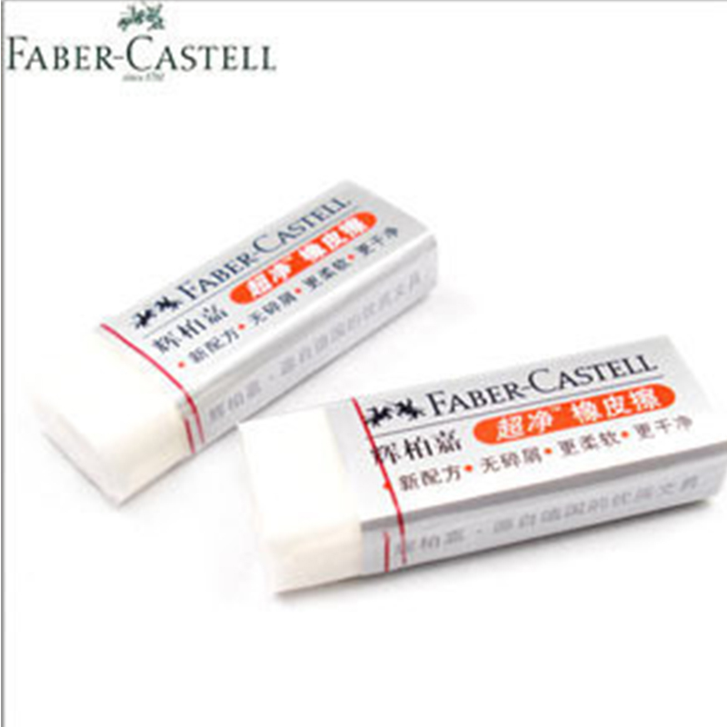 4 Pieces Faber Castell Pencil Eraser White Soft Rubber 12*22*62mm Super Clean Schoole And Office Supplies 18 71 51