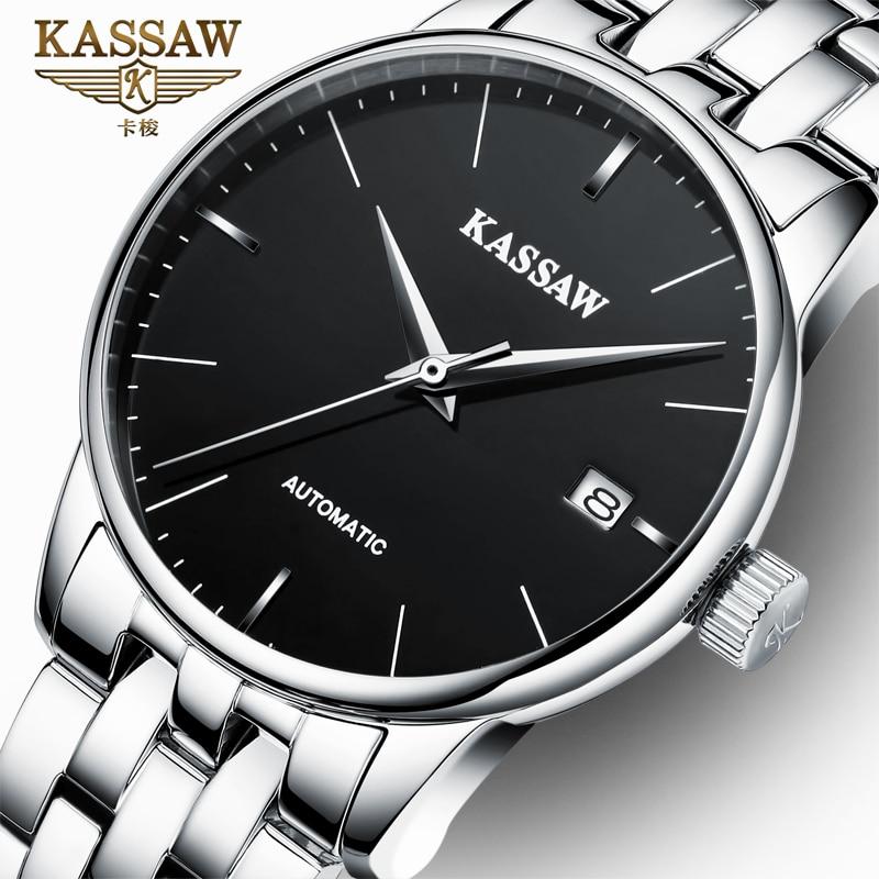 Authentic Carto watch men's watch business automatic mechanical watch waterproof hollow men's steel watch male watch