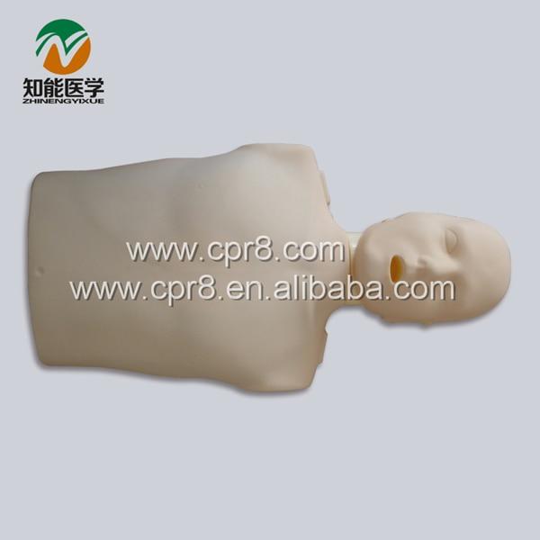 BIX/CPR100B Half-body CPR Training Manikin Cardio Pulmonary Resuscitation Dummy W014