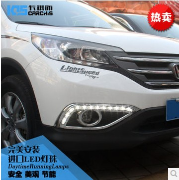 ФОТО Hireno Super-bright LED Daytime Running Light for Honda CRV 2012-15 LED Car DRL fog lamp 2PCS