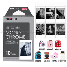 Fujifilm Fuji Instax Мини монохромный фильм 10 листов для мини 9 8 7s 90 25 мгновенных камер Share Liplay SP1 SP-2 принтер