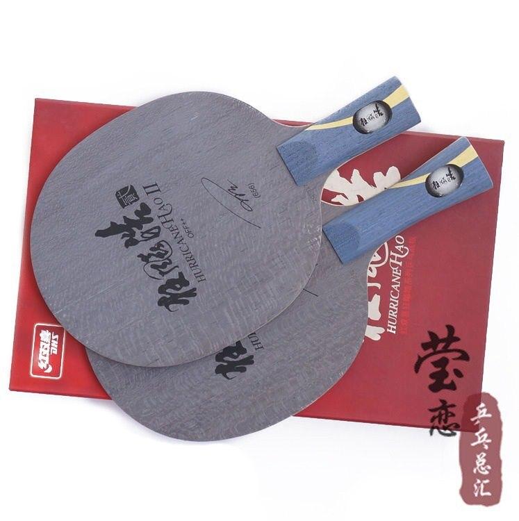 Original DHS hurricane Hao 2 table tennis blade pure wood racket racquet sports indoor wang hao use