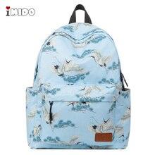 Girls Stork Prints Backpack Cute Japenese Women Rucksack Casual Canvas Travel Shoulder Female Animal Pattern Backpacks