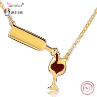 Strollgirl New Arrival Pendants Necklace 925 Sterling Silver Wine Cup Pattern Pendant Necklace Women Chain Lovely