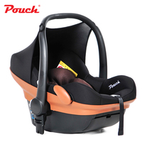 High Suspension And The Fashion Style Baby Car Seat Baby Sleep Basket