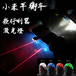 Tail light for ninebot mini xiaomi balance car warning light for xiaomi self balance scooter for.jpg 250x250