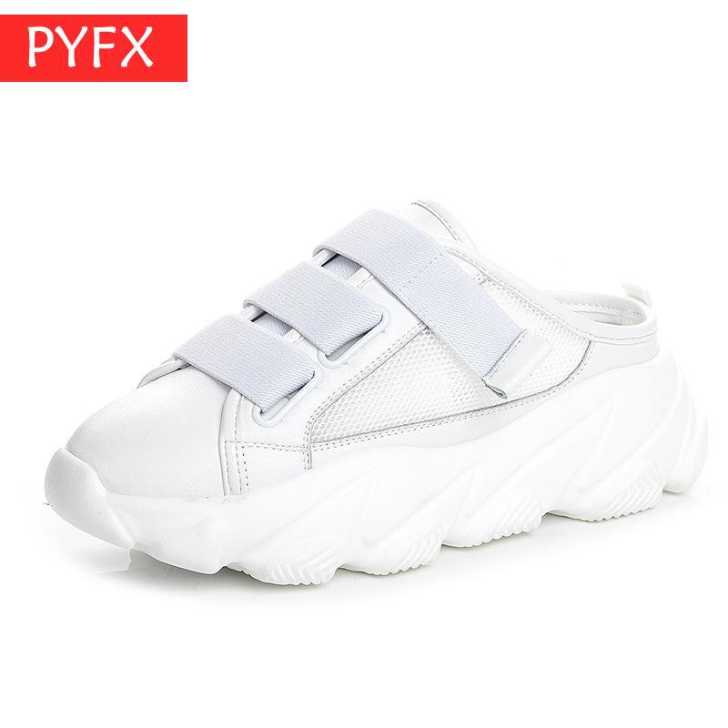 Été 2019 nouveau Style coréen à l'extérieur demi-pantoufles à semelle épaisse en peau de vache + maille vêtements femmes loisirs à semelle plate 5.5 cm pu semelle