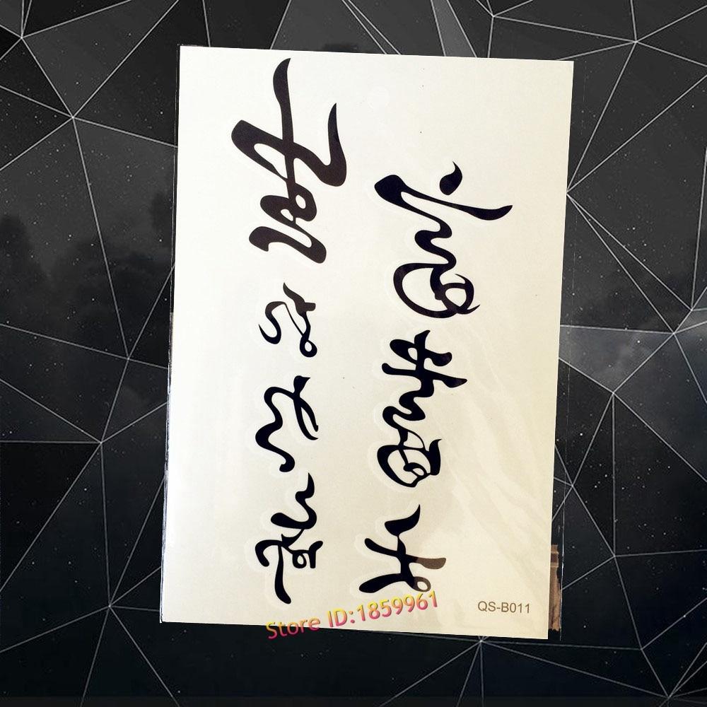 Nouveau Faux Tatouage étanche Cool Noir Chinois Lettre