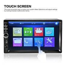 แฮนด์ฟรี 2DIN Touch USB