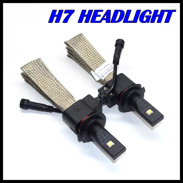 New Invention Car H7 led Headlight 40W 5000LM LED Headlamp H7 Led Car head light lamp bulb 12V 24V auto parking led light H7 цена