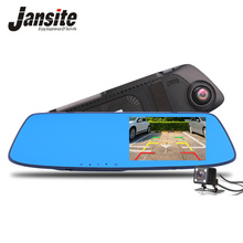 Buy Jansite 1080P Car DVR Dual Lens Car Camera Video Recorder Rearview Mirror With Rear view DVR Dash cam Auto Registrator