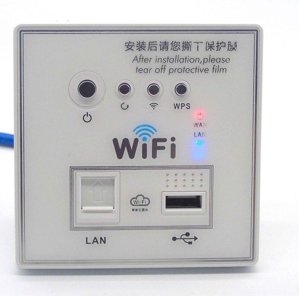 90-240VAC اللاسلكية في جدار ap راوتر مع usb الناتج 5 فولت 1500ma