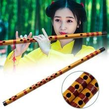 Новинка 1 шт. Профессиональный Бамбуковый музыкальный инструмент ручной работы для начинающих студентов XD88