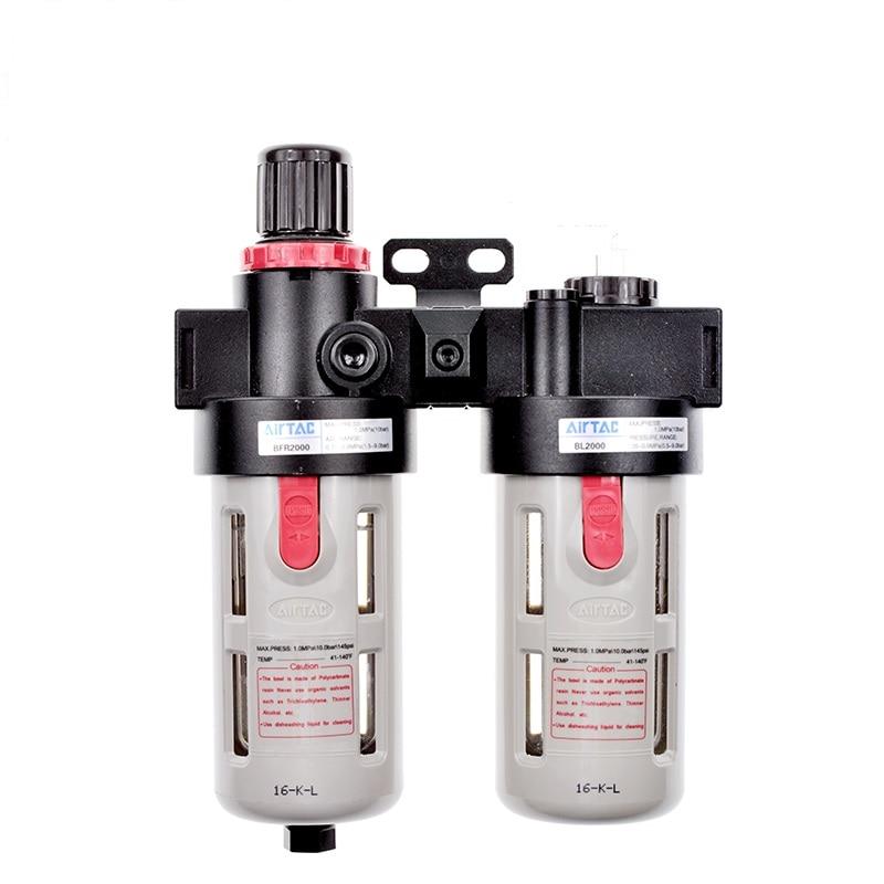 Supply AirTac genuine original air treatment component BFC4000-A. su63 100 s airtac air cylinder pneumatic component air tools su series
