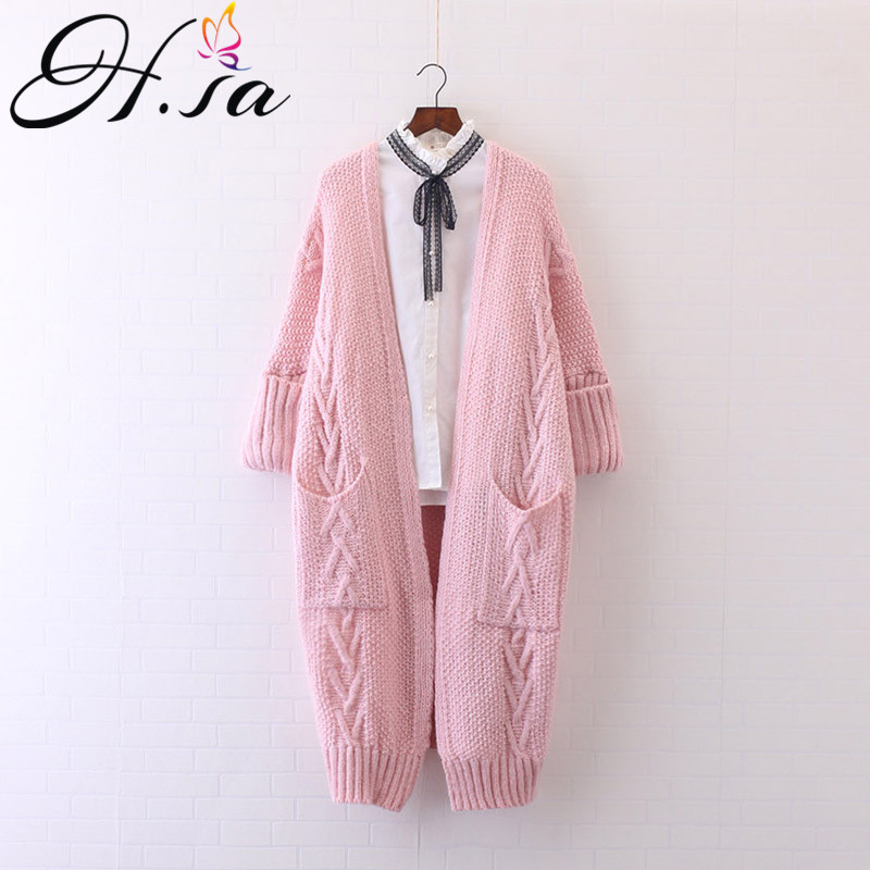 H.SA Female Cardigans 2017Autumn Winter Sweater Cardigan Long Sleeve Oversized Knitted Jacket Coat Loose Outwear casaco feminina