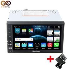 Universal de Doble Din Android 7.1 2 GB RAM GPS Del DVD Del Coche para Nissan Qashqai X-trail Sentra Sunny Treeano Versa Micra Estéreo Radio