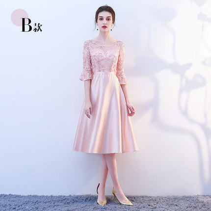 75a9d5b643ec8 US $31.4 9% OFF|KBS025#Medium and long pink lace up Bridesmaid Dresses  wedding party prom dress 2018 spring new wholesale cheap Bridal clothing-in  ...