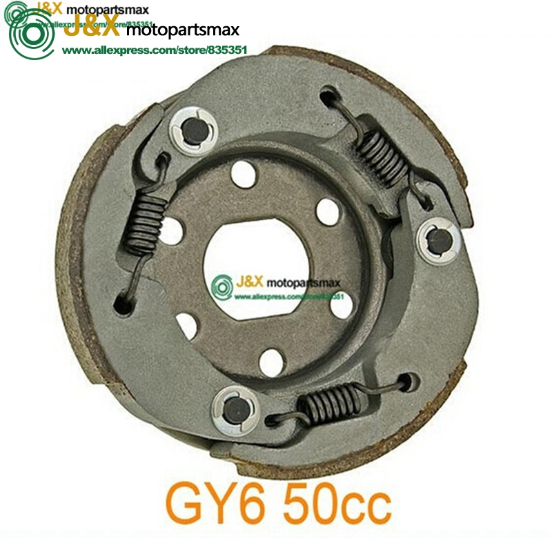GY6 49cc 50cc Gas Scooter Rear Clutch Shoe Clutch Pate for 139QMB/139QMA Engine Moped