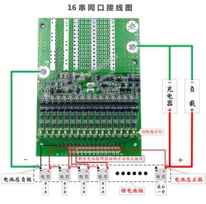 Image 5 - Dykb 6s 17s 50a 80a 120a com equilíbrio bms lifepo4 li ion bateria de lítio placa de proteção 24v 36v 48v 60v 7s 8s 10s 12s 13s 14s 16S