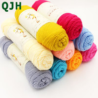 QJH 250g Lot Soft Milk Cotton Yarn Hand Knitting Woolen Yarn DIY Weave Thread For Baby