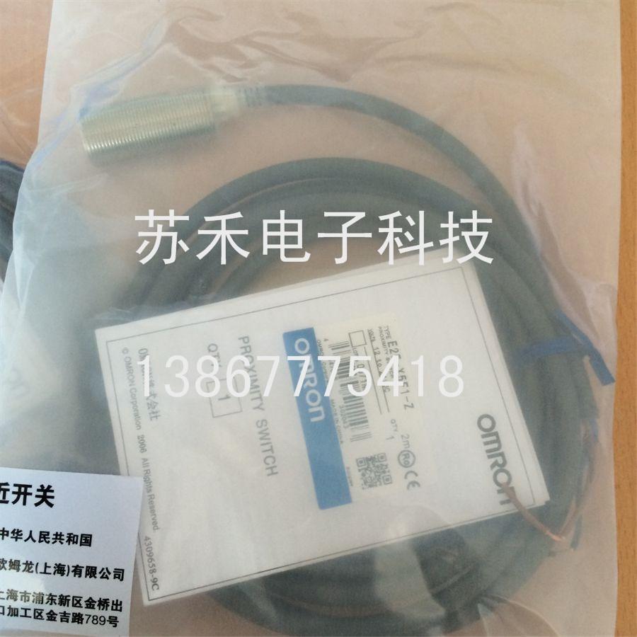 Good quality E2A-M18KS08-WP-C1 quality assurance dhl ems 5 sets new for om ron proximity switch e2a m18ks08 wp c1