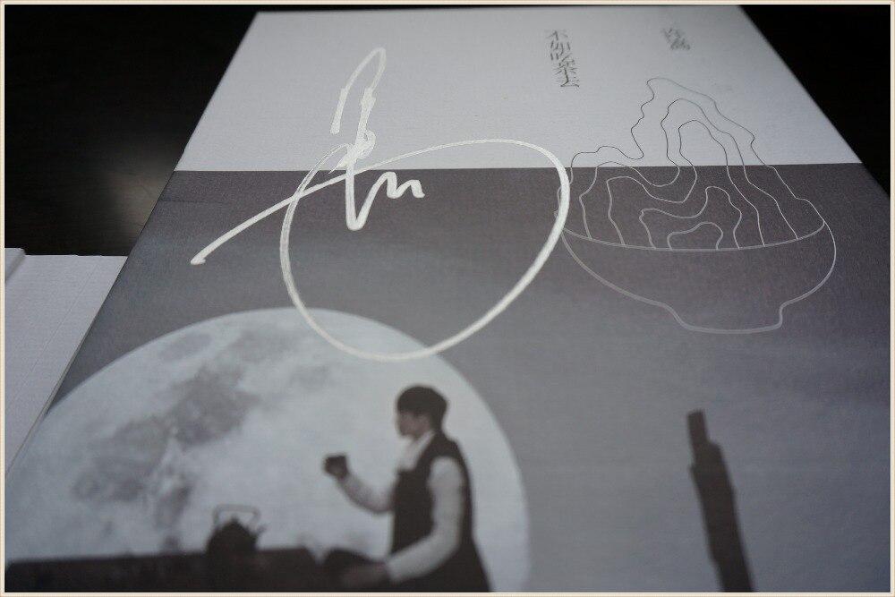 Vae Xu Şarkı İmzalı orijinal albüm CD 2015 Neden değil içmek için çay yeni çin şarkıcı koleksiyonu