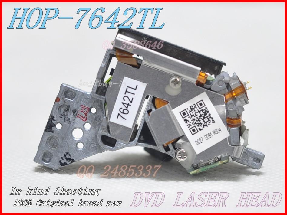 HOP-7642TL (4)