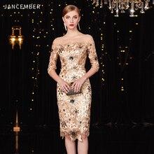 Jucember vestido elegante Коктейльная ложка прямая с плеча Половина рукава длиной до колена цветочный принт бисер цветы rochii