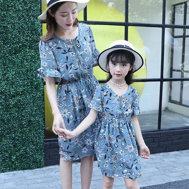 Mor datter kjole matchende tøj 2019