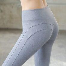 Купить с кэшбэком Women High Waist Push Up Sports Yoga Pants Leggings Fitness Running Tights Gym Sportswear Femme Seamless Athletic Pants 2018 NEW
