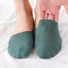 Мягкие невидимые мужские носки из 100% хлопка тонкие короткие