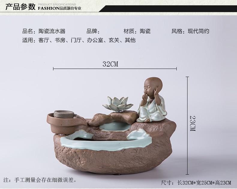 A água é a fonte de cerâmica