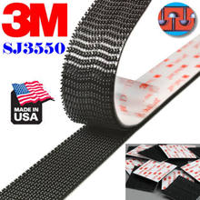 3M Dual Lock SJ3550 Black VHB Mushroom adhesive fastener tape, Type 250 Free Shipping!