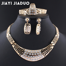 jiayijiaduo  Fashion women Wedding Accessories bridal jewelry sets Party Jewelry African Beads Costume Jewellery Gold color