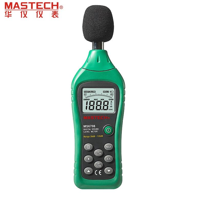 MASTECH MS6708 Handheld Industrial Digital Sound Level Meter 30~130dB Analog Bar Display Back Light Decibel Tester ms6708 30db 130db handheld digital sound level meter price
