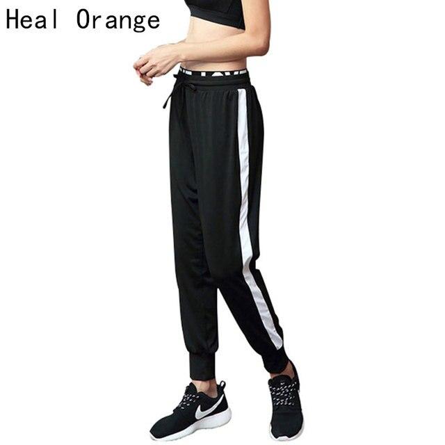 a2fc4bc3d189 Восстанавливает оранжевый Для женщин бег брюки спортивные штаны женщина спортивной  женские спортивные Свободные Спортивная одежда брюки