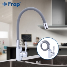 FRAP Kitchen Faucet 7 colors silica gel hosepipe kitchen sink faucet mixer water tap flexible cold hot water faucet for kitchen kitchen sink faucet with plumbing hose all around rotate swivel 2 function water outlet mixer tap faucet 5051