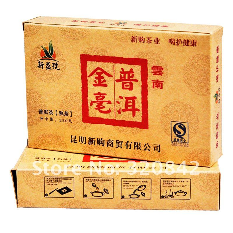Special price 2010 year High grade yunnan ripe puerh tea pu er 250g Puer tea Pu