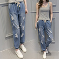 Women fashion wild denim pants Elastic waist jeans female feet harem pants hole female college wind denim trousers S2728