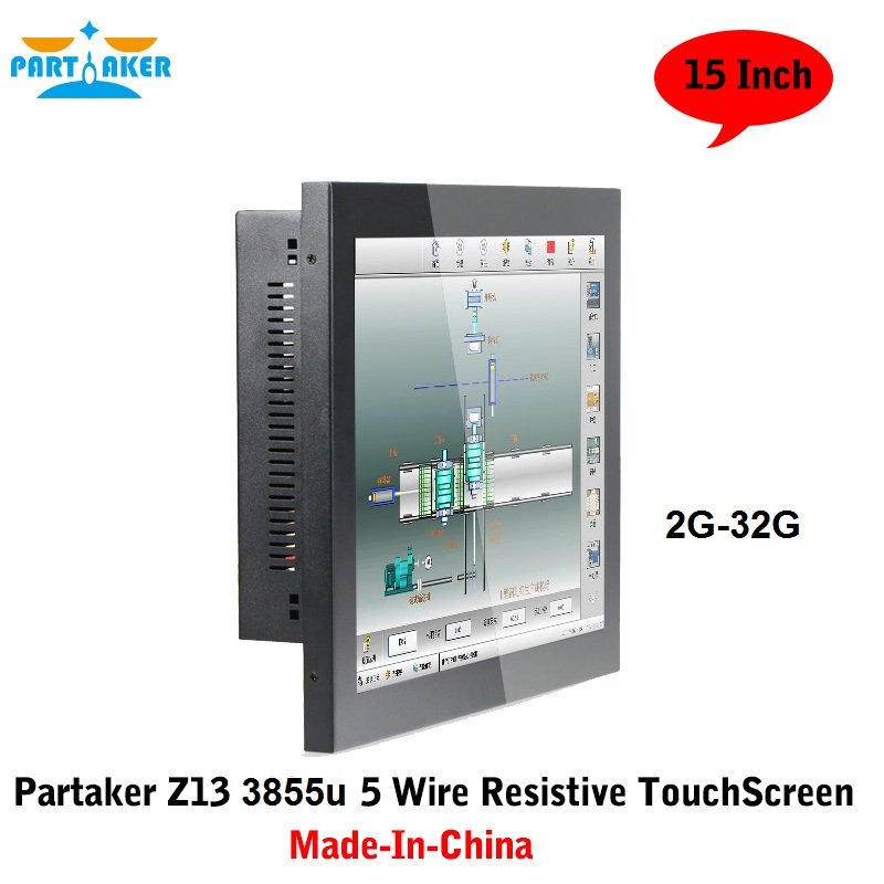 Partaker Elite Z13 15 Inch Made-In-China 5 Wire Resistive Touch Screen Intel Celeron 3855u OEM All In One Pc 3*RS232 купить в Москве 2019