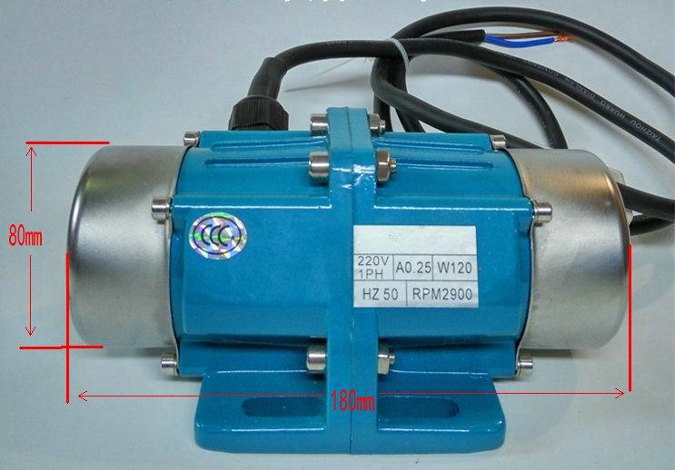 AC220V 100W 50HZ 2900rpm 0-80KG vibration motor vibrator / screening machine / mechanical equipment accessories udsf 500 cashew kelnel seiving screening machine sperator